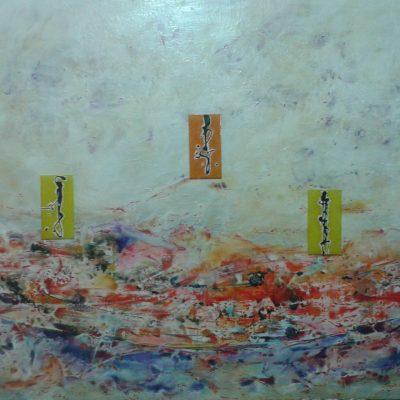 Con Visitantes tecnica mixta collage 1.00x.80m